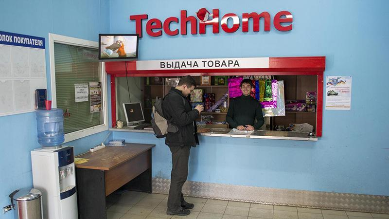 Помещение пункта выдачи аказов интернет-магазинов