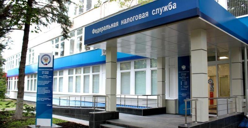 Изображение - Как открыть филиал registracija-filiala-OOO2