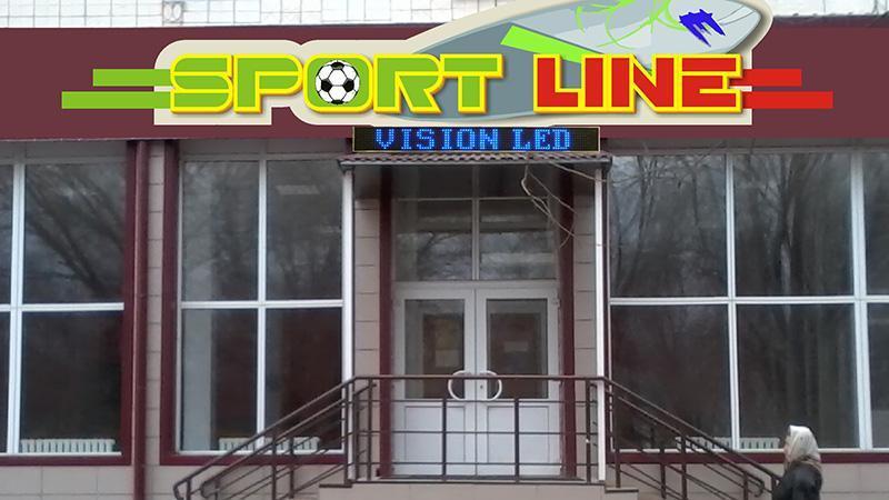 Как назвать спортивный клуб