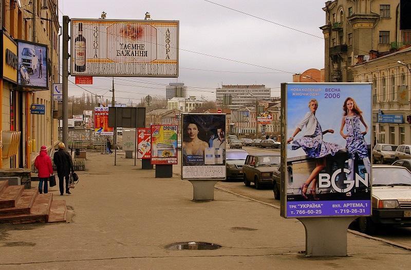 установка рекламных конструкций вдоль дорог