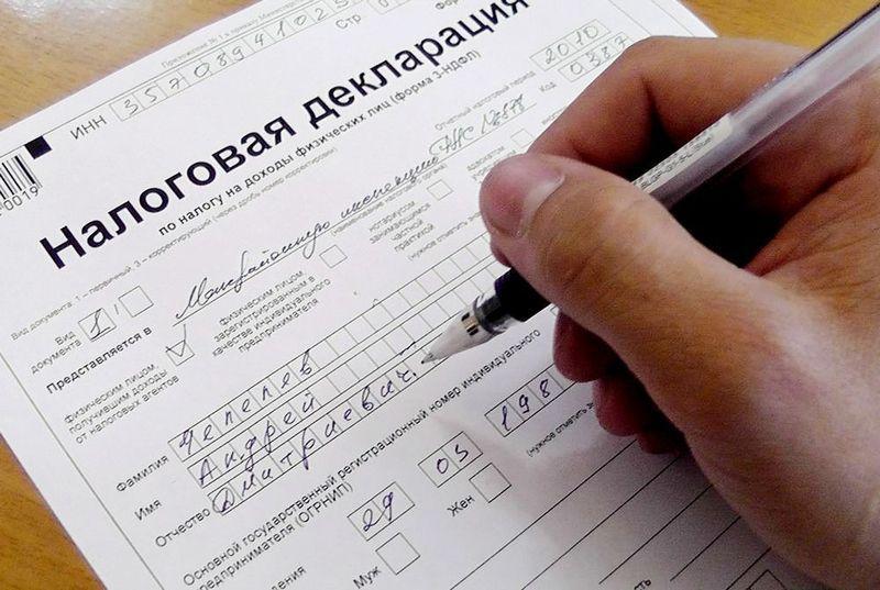 6 НДФЛ новая отчетность для всех работодателей порядок заполнения бланка