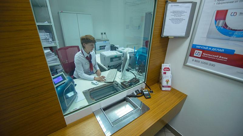Обязанности кассира-операциониста в банке