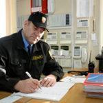 Основные служебные обязанности сторожа на предприятии