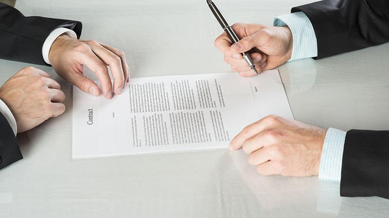 Договор о материальной ответственности со сторожем