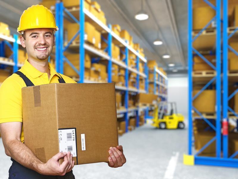 должностная инструкция грузчика склада готовой продукции на производстве в магазине