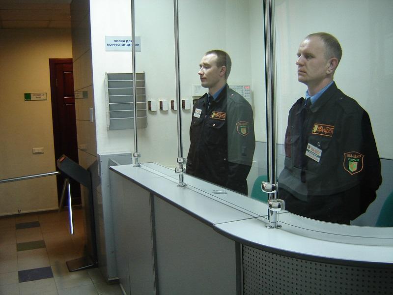 Инструкция охранника по охране автопарка