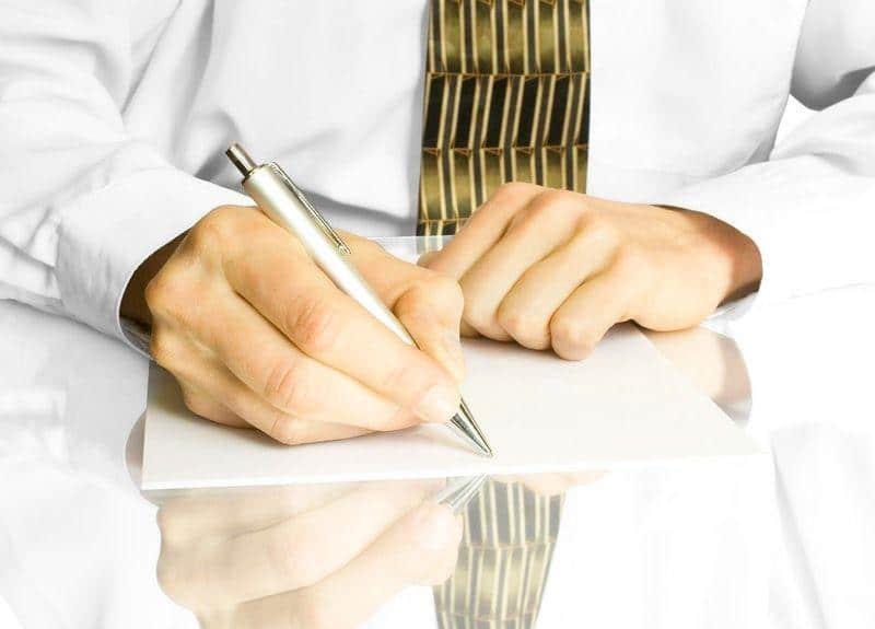 форма заявления на увольнение по собственному желанию образец бланк
