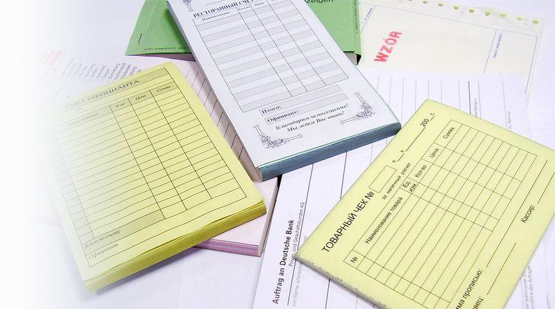 где взять образцы бланков строгой отчетности для ИП- скачать бланк строгой отчетности