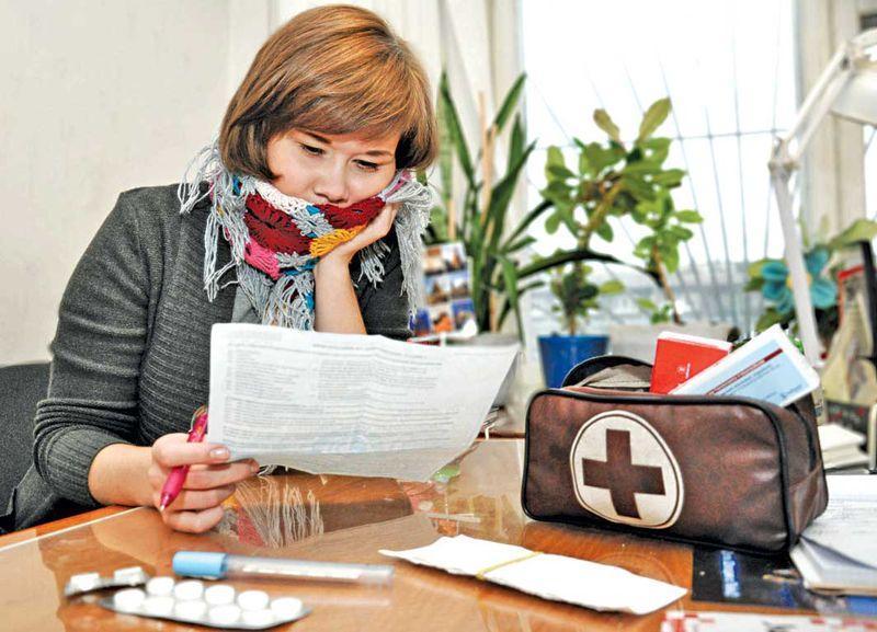 максимальная среднедневная оплата больничного листа