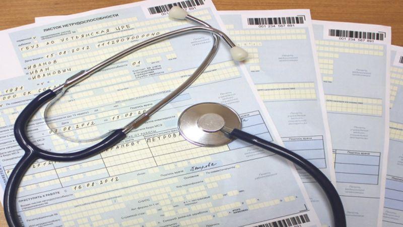 как начисляется больничный лист по болезни