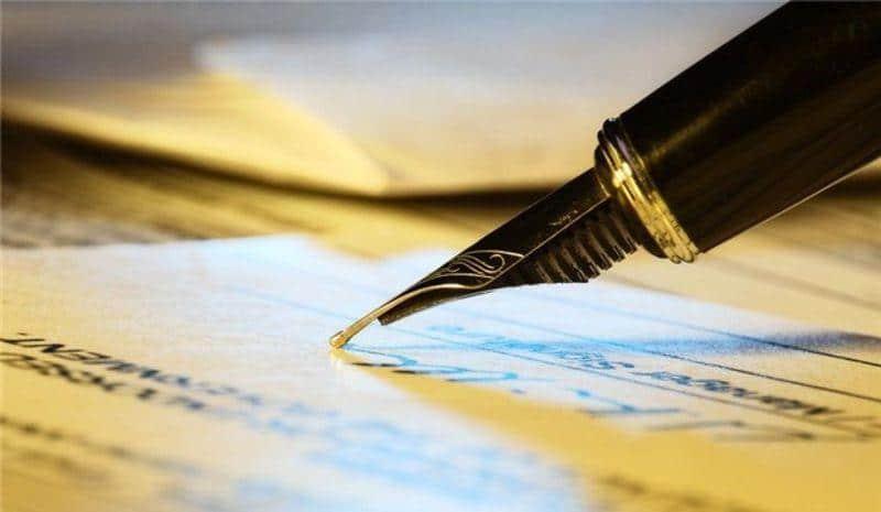 изменения в устав форма 13001 какие листы заполнять