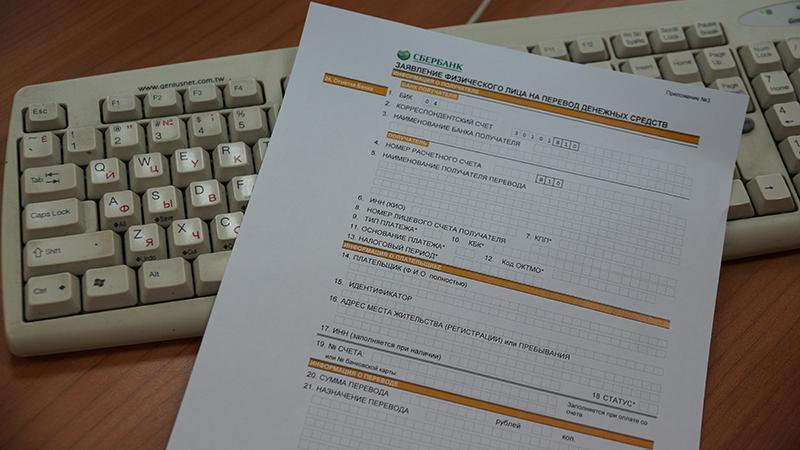 Код территории по месту регистрации
