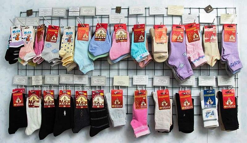оборудование для производства носков и колготок