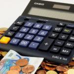Общая оценка деятельности финансового директораи его обязанности