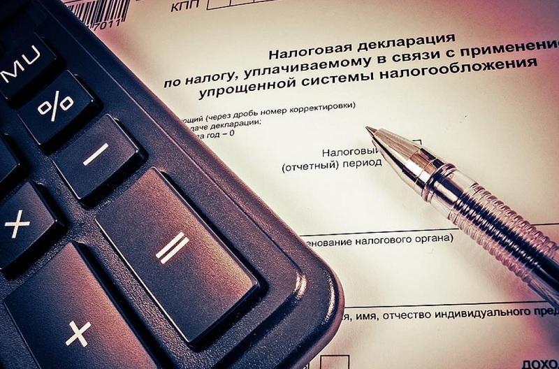 образец заполнения бланка налоговой декларации по УСН форма по КНД 1152017 инструкция