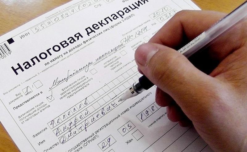 образец заполнения налоговой декларации пример