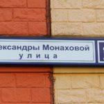 Адрес парикмахерской