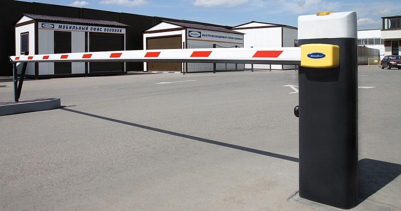 платная парковка бизнес план