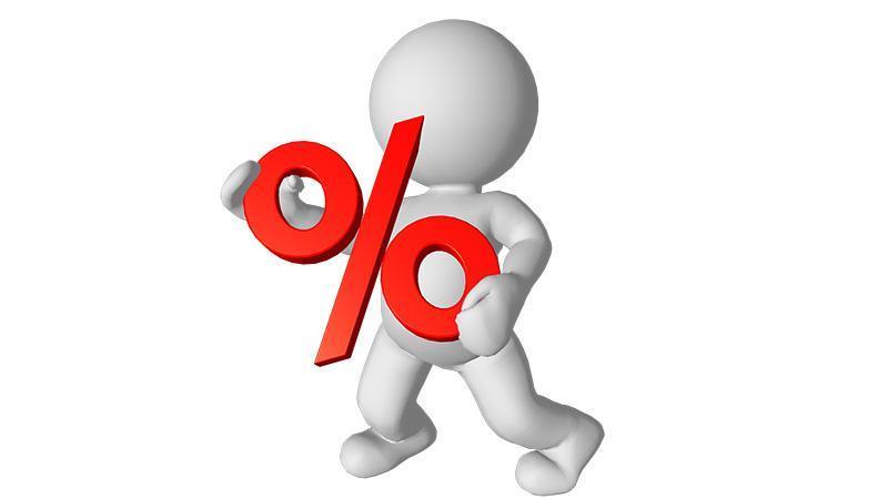Ставка рефинансирования для расчета пени по налогам