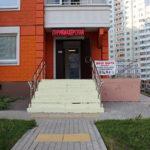Стоимость открытия и содержания салона красоты в Москве