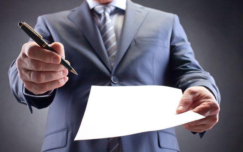 скачать образец устава для ООО с одним учредителем