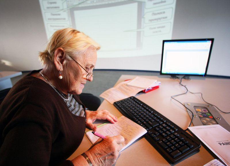 увольнение пенсионеров по сокращению штатов выплаты компенсации