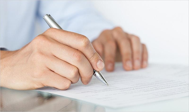 акт приемки передачи документов