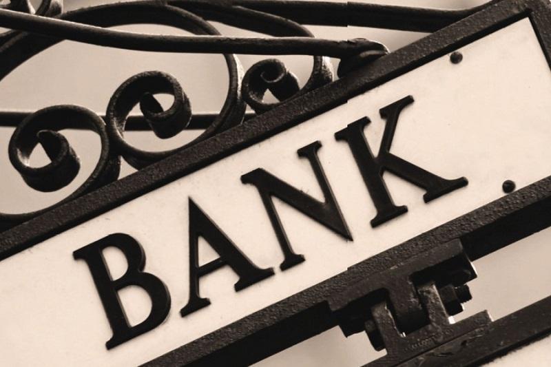 что такое БИК банка это