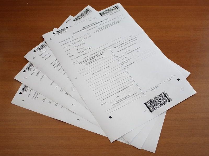 бесплатно скачать бланк налоговой декларации 4-НДФЛ