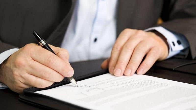 доп соглашение к трудовому договору об изменении оклада образец