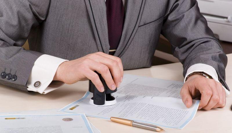 как написать доверенность в ПФР на заключение соглашения
