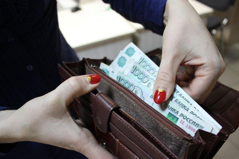 формула расчета средней заработной платы