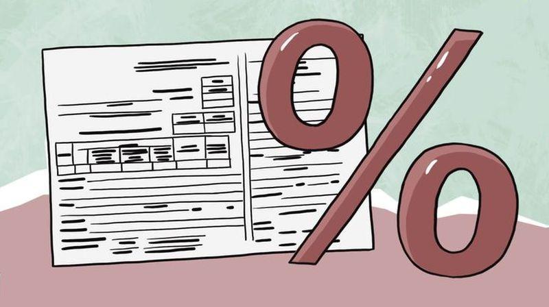 вычет налога на доходы составляет 13% от заработной платы после удержания