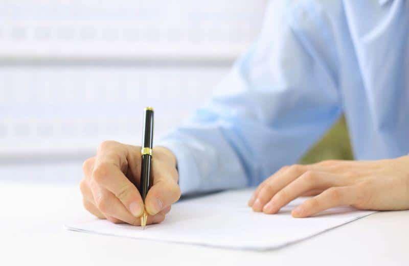 пример как пишется служебная записка на имя директора