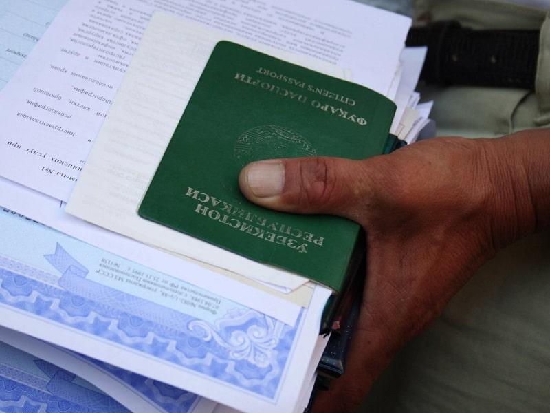 какие нужны документы при приеме на работу ТК РФ