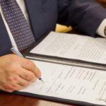 Визирование бланка дефектного акта