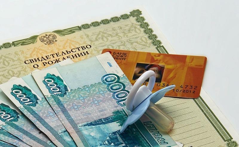 образец гарантийного письма на возврат денежных средств