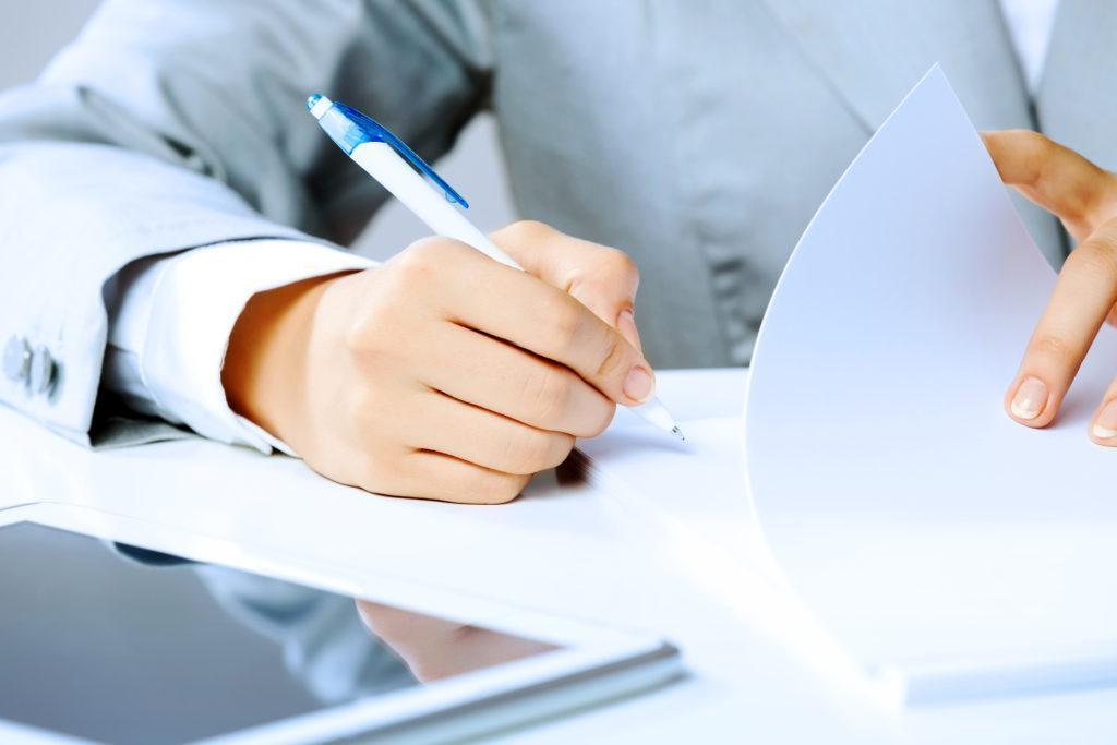 Как подписать акт сверки с расхождениями образец