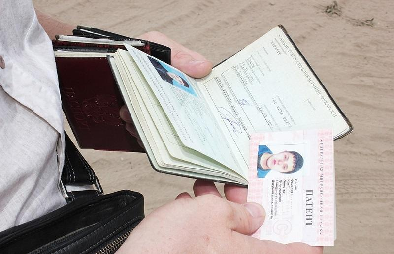 порядок приема на работу иностранных граждан документы
