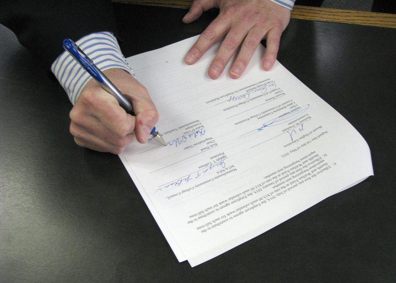 акт приема передачи имущества при увольнении образец