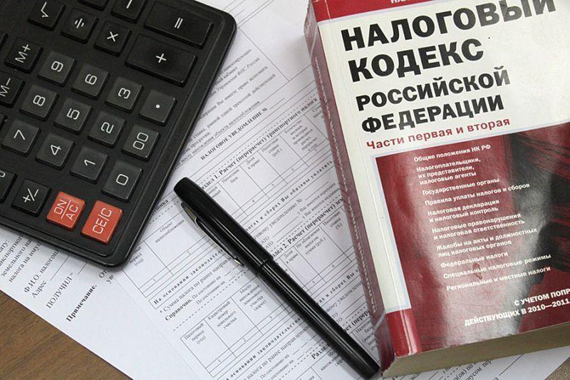 проверка налоговая ип