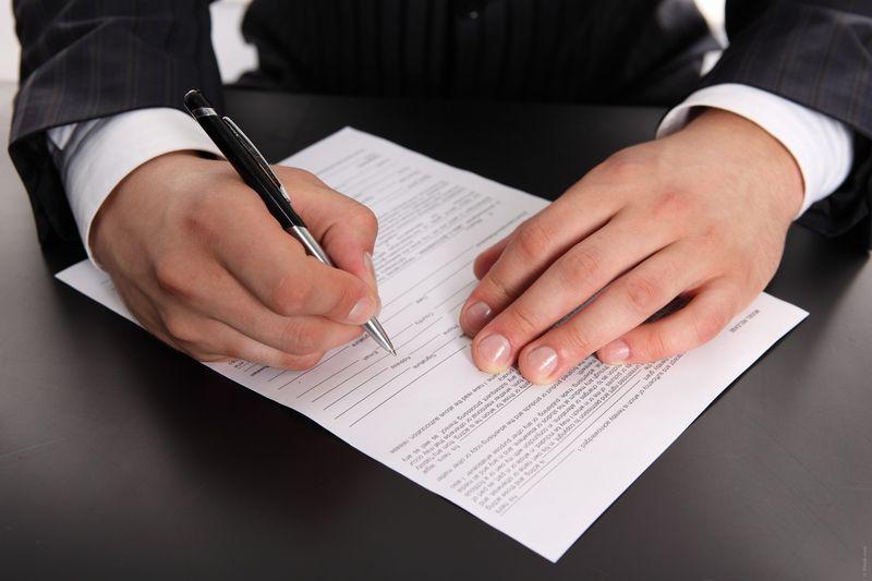 процедура оформления увольнения по статье за прогул пошаговая схема