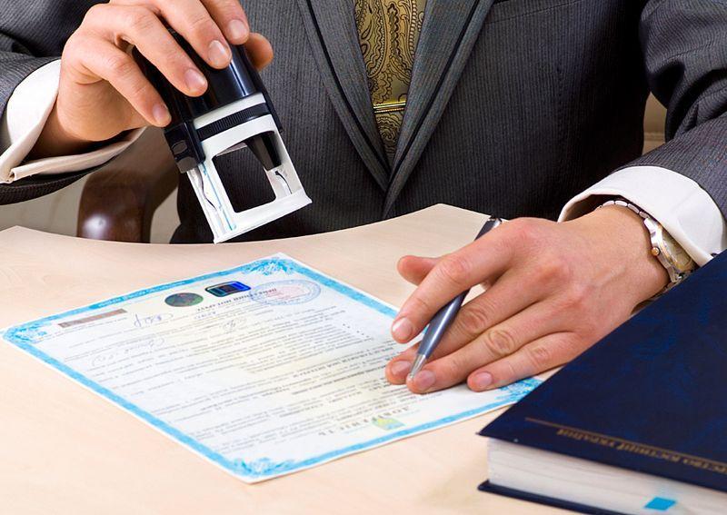 как правильно заполнить заявление на регистрацию ИП образец формы p21001