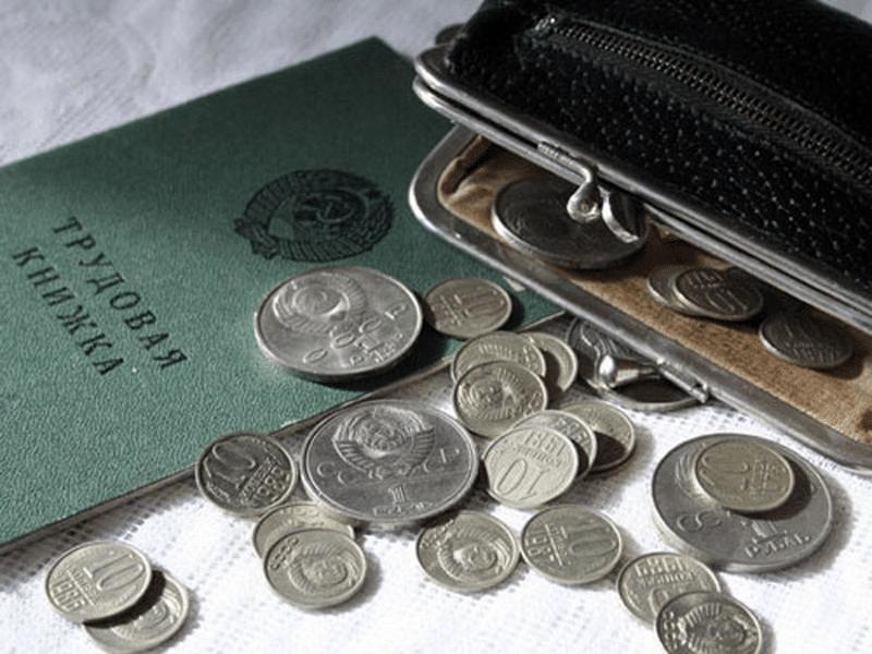 дополнительная компенсация за досрочное расторжение трудового договора