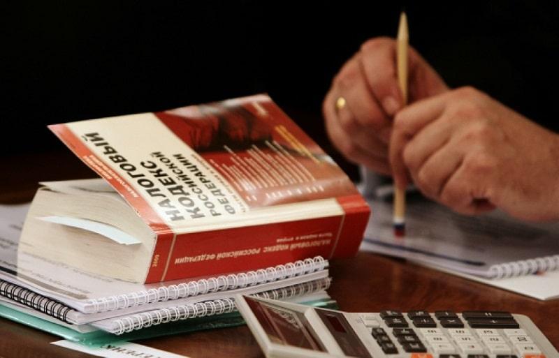образец письма в налоговую о возврате излишне уплаченного налога образец