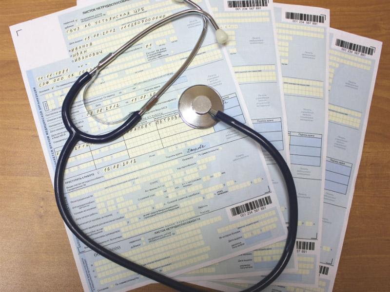 образец приказа о продлении ежегодного отпуска в связи с больничным листом