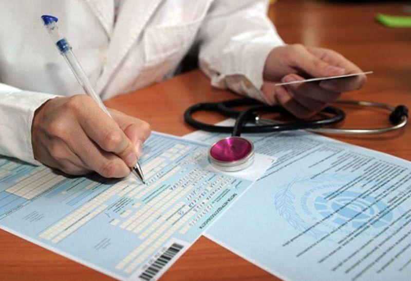как оплатить больничный лист внешнему совместителю