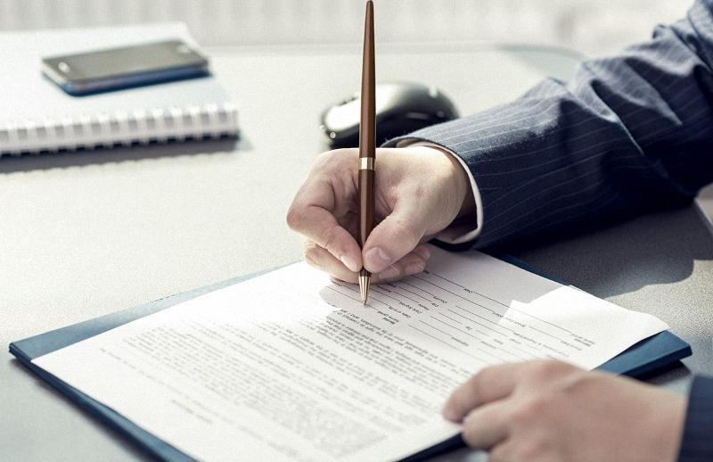 образец приказа о наказании за неисполнение должностных обязанностей нарушение