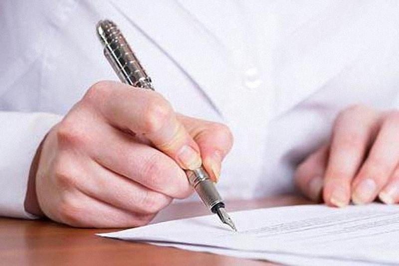 договор на материально ответственных лиц образец