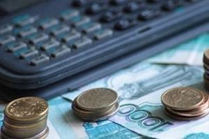 скачать бланк формы заявления о постановке на учет в качестве плательщика ЕНВД